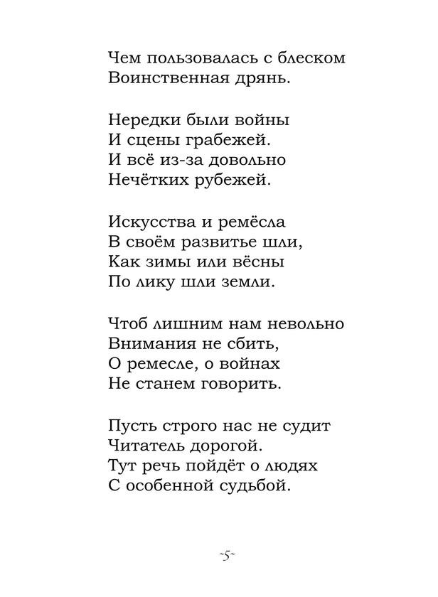Феофилов_блок_print_5.jpeg