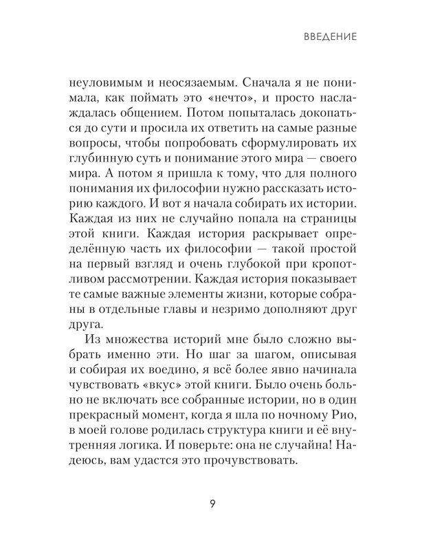 1950_Зеленкова_блок_print_9.jpeg