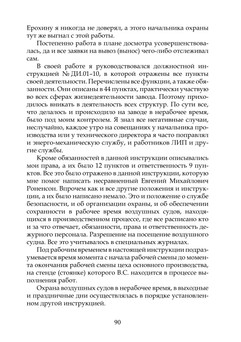 Куревлев_блок_print_90.jpeg