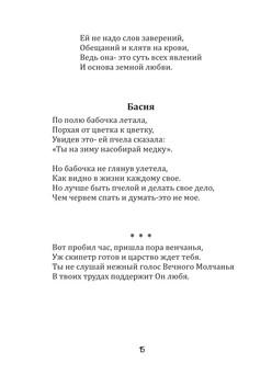Бондаренко_блок_print_15.jpeg