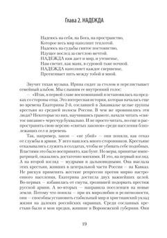 1846_Сергеева_блок_print_19.jpeg