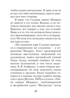 1738_Гиляревский_блок_print_39.jpeg