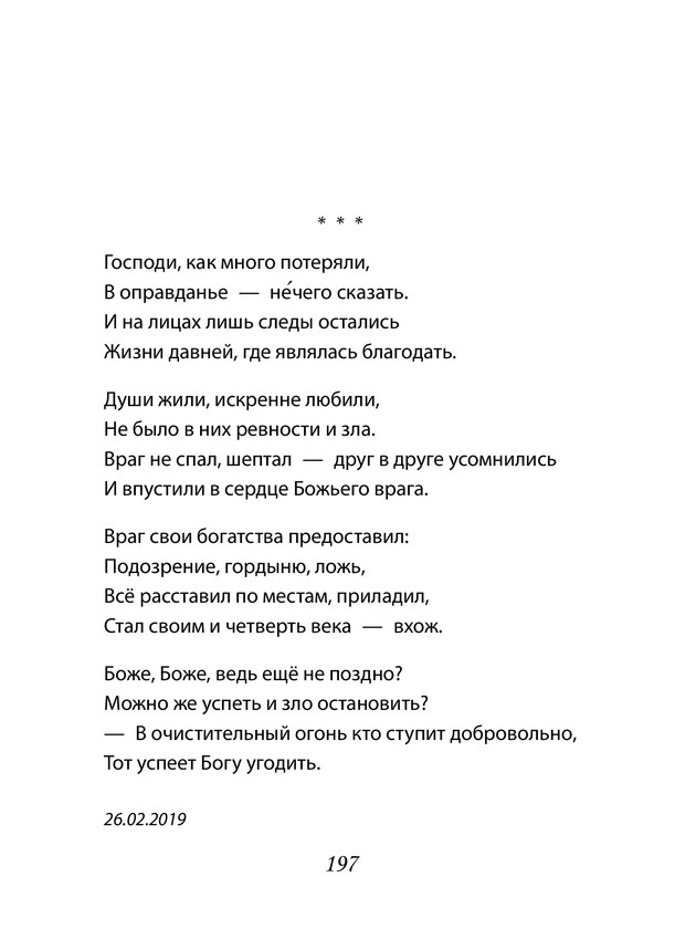 1996_Воронина_блок_print_197.jpg