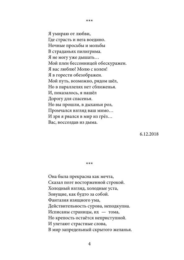 2163_Аблеев_блок_print_4.jpeg