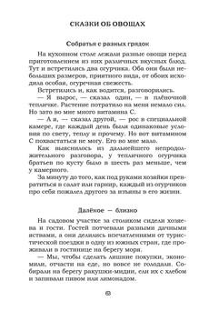 Феофилов_1456_блок_print_63.jpeg