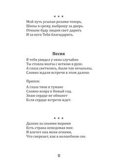 Бондаренко_блок_print_12.jpeg
