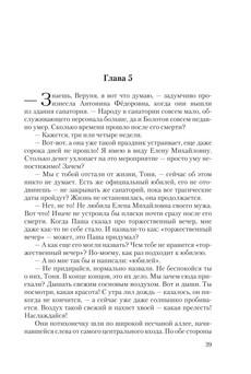 Никитина 2_39.jpeg