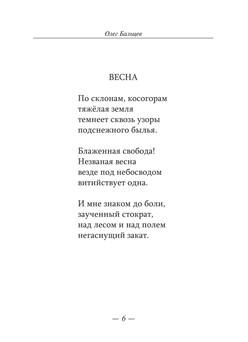 Островская_print_6.jpeg