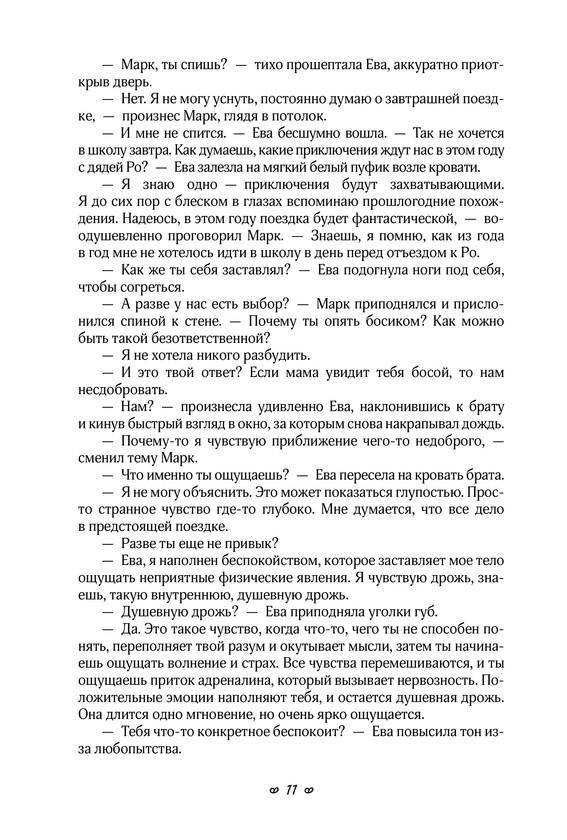 1851_Сибирякова_блок_print_011.jpg