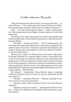 1649_Попов_блок_print_p032.jpg