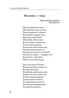 2133_Маринина_145х205_PRINT_90.jpeg