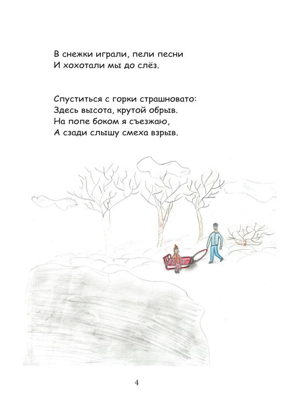 1717_Гомес_блок_print_4.jpeg