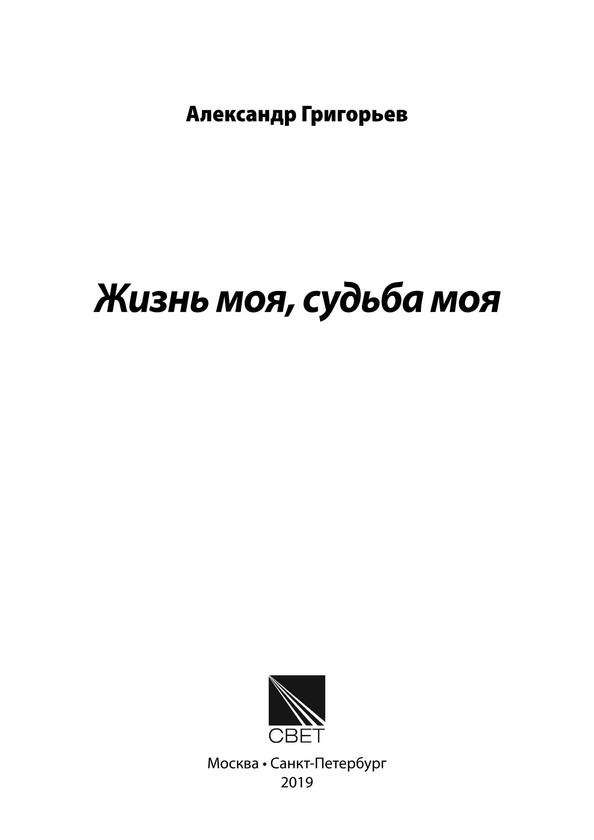 1847_Григорьев_145х205_Блок_PRINT_1.jpeg