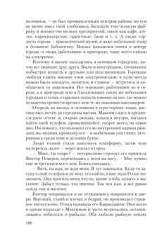 Никитина 2_186.jpeg