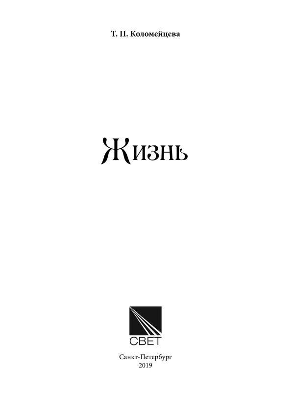 1694_Коломейцева_блок_print_1.jpeg