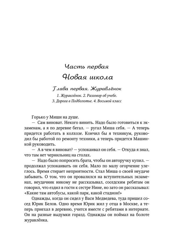 Попов_банка меда_блок_5.jpeg