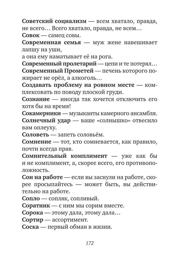 1865_Туссейн_блок_print_172.jpeg