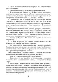 1774_Морозов_145х205_PRINT_5.jpeg
