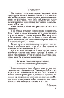 2023_Бирюлин_блок_print_003.jpg