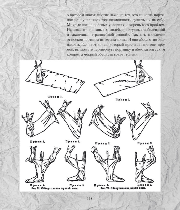 1625_Злобин_print_138.jpeg