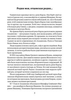 1847_Григорьев_145х205_Блок_PRINT_5.jpeg