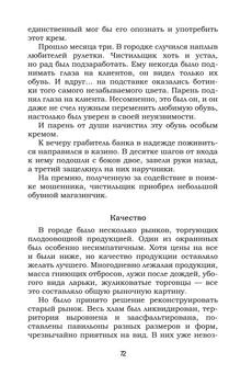 Феофилов_1545_блок_print_72.jpeg