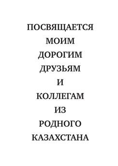 1865_Туссейн_блок_print_3.jpeg