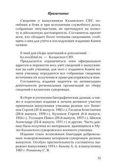Кулешов_блок_print_55.jpeg