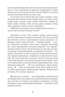 2083_Хорева_блок_print_5.jpeg