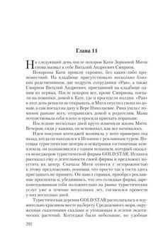 Никитина_292.jpeg