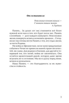 Кулешов_блок_print_3.jpeg