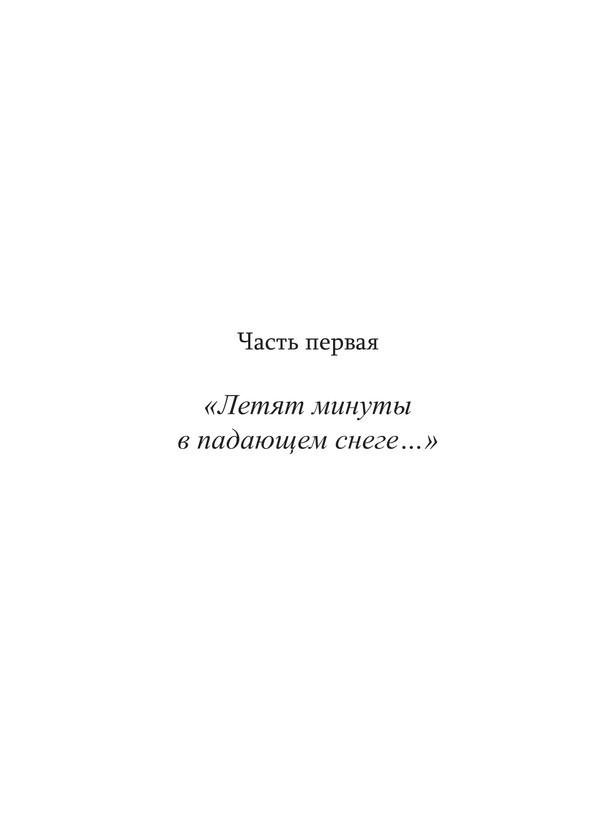 Островская_print_3.jpeg