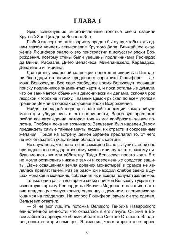 1687_Власова_блок_print_6.jpeg