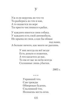 2009_Якубов_блок_print_v2_125.jpg