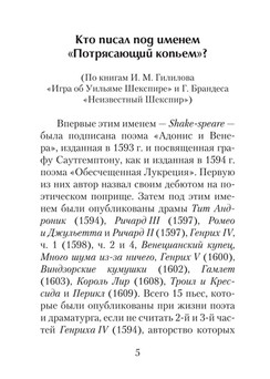 1738_Гиляревский_блок_print_5.jpeg