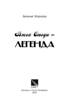 1774_Морозов_145х205_PRINT_1.jpeg