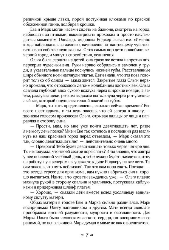 1851_Сибирякова_блок_print_007.jpg