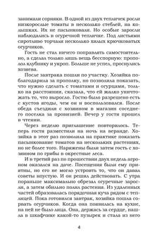 Феофилов_1545_блок_print_4.jpeg