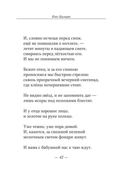 Островская_print_42.jpeg