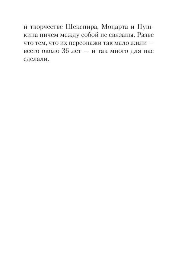 1738_Гиляревский_блок_print_4.jpeg
