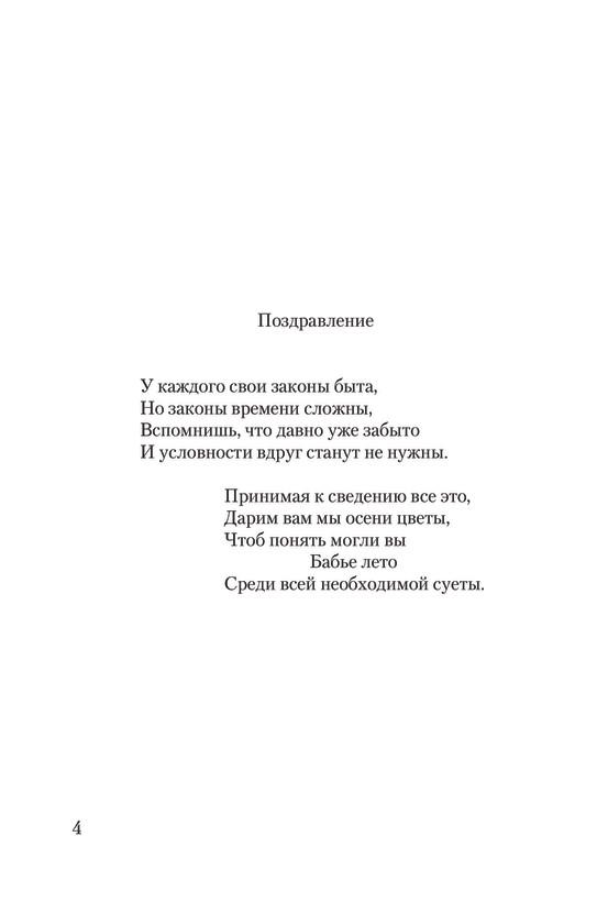 2023_Бирюлин_блок_print_004.jpg