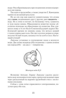 2083_Хорева_блок_print_25.jpeg