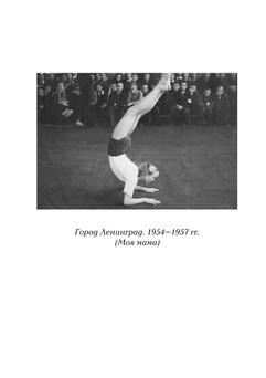 1901_Орлов_блок_print_1.jpeg