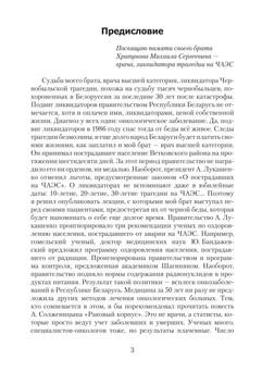1297_Шпанькова_блок_print_3.jpeg