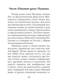 1738_Гиляревский_блок_print_52.jpeg