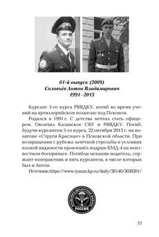 Кулешов_блок_print_53.jpeg