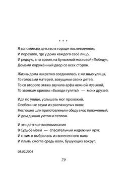 1996_Воронина_блок_print_079.jpg