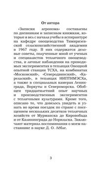 Феофилов_1749_блок_print_3.jpeg