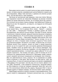 1687_Власова_блок_print_61.jpeg