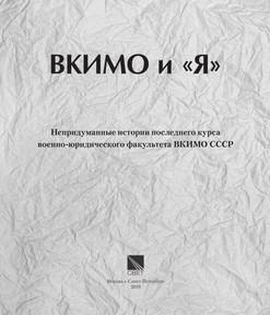 1625_Злобин_print_1.jpeg